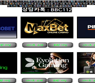 Best Betting Sites And CSGO Gambling In 2020!